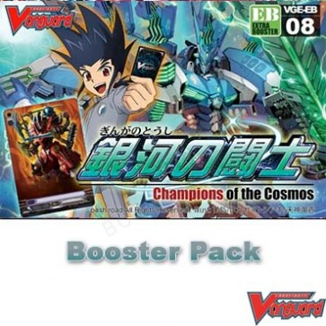 EB08: Champions of the Cosmos - Cardfight Vanguard Extra DISCOUNTED Booster Pack