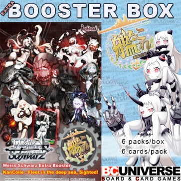 KanColle : Fleet in the deep sea, Sighted! Weiss Schwarz Extra Booster 6Pack BOX