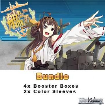 Kantai Collection -Kan Colle- Vol.2 Fleet (Japanese) Weiss Schwarz Bundle