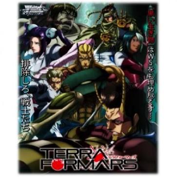 Terra Formars (Japanese) Weiss Schwarz Trial Deck