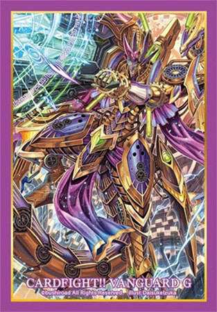 "Bushiroad Sleeve Collection Mini Vol.255 Vanguard G ""Interdimensional Dragon, Crossover Dragon"" Pack"