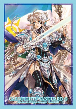 "Bushiroad Sleeve Collection Mini Vol.259 Vanguard G ""Leading Jewel Knight, Salome"" Pack"