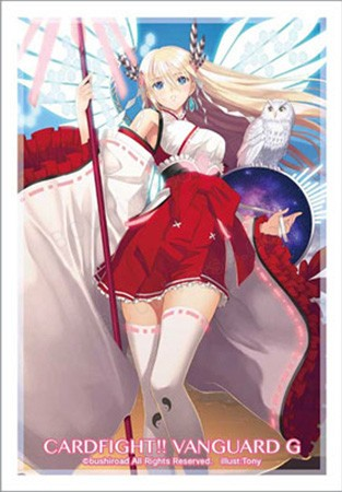 "Bushiroad Sleeve Collection Mini Vol.260 Vanguard G ""Omniscience Regalia, Minerva"" Pack"