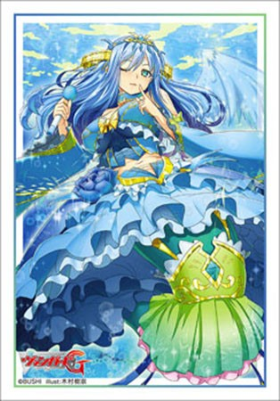 """Bushiroad Sleeve Collection Mini Vol.328 Cardfight!! Vanguard G """"Aurora Star, Coral"""" Pack"""