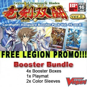 BT16e Legion of Dragons & Blades (English) Cardfight Vanguard Booster Bundle