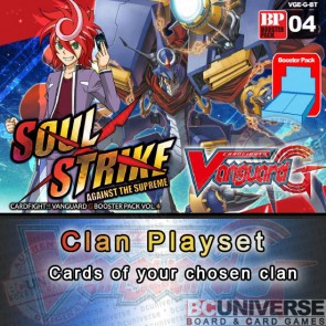 G-BT04 Soul Strike Against The Supreme Cardfight Vanguard G Case Split