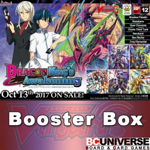 G-BT12 Dragon King's Awakening Cardfight Vanguard G Booster Box
