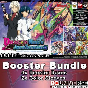 G-BT12 Dragon King's Awakening Cardfight Vanguard G Booster Box Bundle