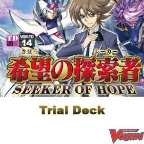 Trial Deck Vol. 14: Seeker of Hope - Cardfight Vanguard
