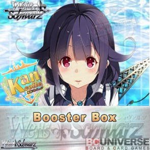Kancolle, 2nd Fleet (English) Weiss Schwarz Booster Box
