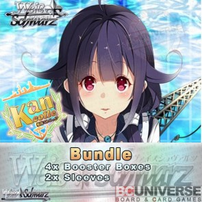 Kancolle, 2nd Fleet (English) Weiss Schwarz Booster Box Bundle