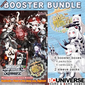 KanColle : Fleet in the deep sea, Sighted! Weiss Schwarz Extra Booster Box Bundle
