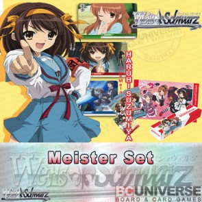 The Melancholy of Haruhi Suzumiya (English) Weiss Schwarz Meister Set