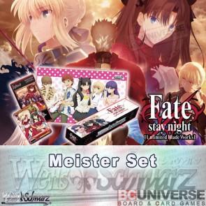 Fate/stay night [Unlimited Blade Works] VOL 2 (English) Weiss Schwarz Meister Set