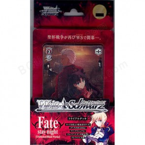 Fate/stay night [Unlimited Blade Works] (Japanese) Weiss Schwarz Trial Deck