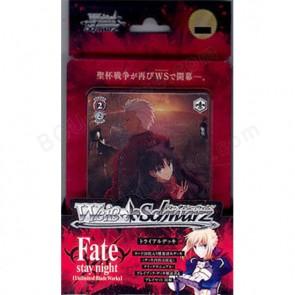Fate/stay night [Unlimited Blade Works] (Japanese) Weiss Schwarz Trial Deck