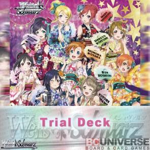 Love Live! feat.School Idol Festival (Japanese) Weiss Schwarz Trial Deck