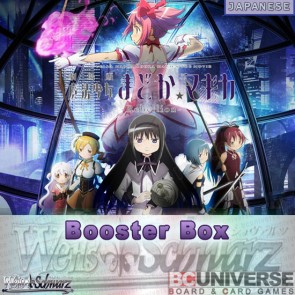 Puella Magi Madoka Magica the Movie - The Rebellion Story (Japanese) Weiss Schwarz Booster Box