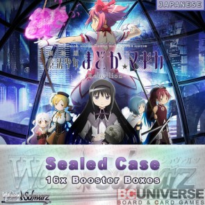 Puella Magi Madoka Magica the Movie - The Rebellion Story (Japanese) Weiss Schwarz Sealed Case