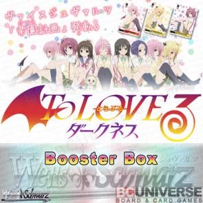 To Love-Ru Darkness 2nd (Japanese) Weiss Schwarz Booster Box