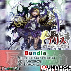 A2 The Twilight Wanderer Force of Will Booster Box Bundle