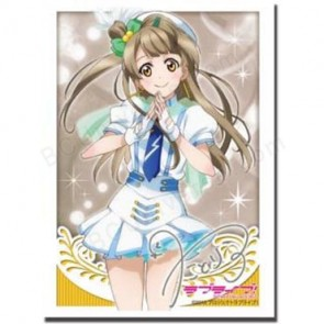 Bushiroad Sleeve Collection HG Vol.558 Love Live! - Kotori Minami Part.3