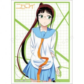 Bushiroad Sleeve Collection HG Vol.668 Nisekoi - Ruri Miyamto