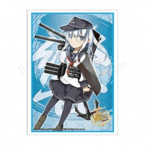 "Bushiroad Sleeve Collection HG Vol.745 Kantai Collection -Kan Colle- ""Hibiki"" Pack"