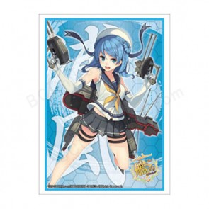 "Bushiroad Sleeve Collection HG Vol.746 Kantai Collection -Kan Colle- ""Urakaze"" Pack"