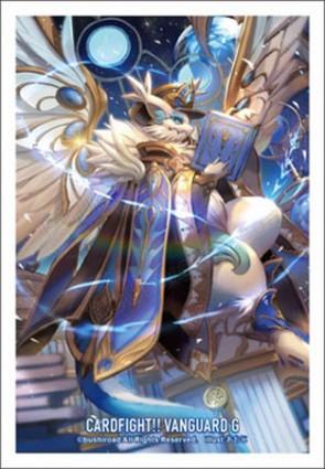 "Bushiroad Sleeve Collection Mini Vol.218 Cardfight!! Vanguard G ""Zenchiryuu, Arvank"" Pack"