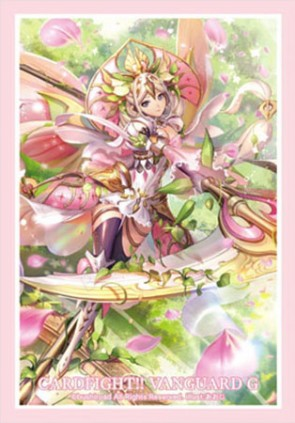 "Bushiroad Sleeve Collection Mini Vol.226 Cardfight!! Vanguard G ""Flower Princess of Balmy Breeze, Ilmatar"" Pack"