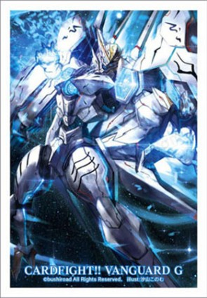 "Bushiroad Sleeve Collection Mini Vol.236 Vanguard G ""Ultimate Beast Deity, Ethics Buster Catastrophe"" Pack"