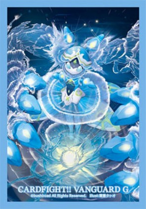 "Bushiroad Sleeve Collection Mini Vol.237 Cardfight!! Vanguard G ""Rain Element, Madew"" Pack"