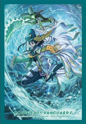 "Bushiroad Sleeve Collection Mini Vol.238 Cardfight!! Vanguard G ""Marine General of Heavenly Silk, Lambros"" Pack"