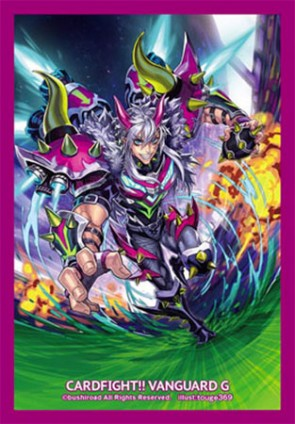 "Bushiroad Sleeve Collection Mini Vol.250 Vanguard G ""Great Hero, Rising Supernova"" Pack"