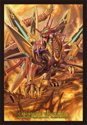 "Bushiroad Sleeve Collection Mini Vol.252 Vanguard G ""Ravenous Dragon, Gigarex"" Pack"