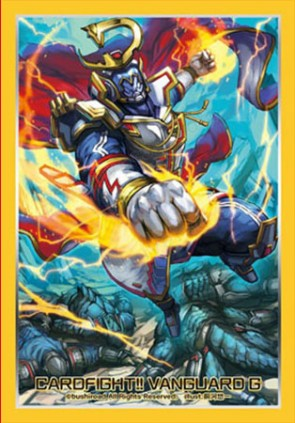 "Bushiroad Sleeve Collection Mini Vol.262 Vanguard G ""Great Galaxy Governor-General, Commander Laurel D"" Pack"