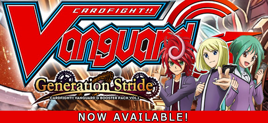 Cardfight!! Vanguard G Booster pack 1